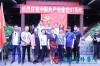 """在""""七·一""""建党节前夕,6月30日,云南中德骨科医院党支部组织部分党员、入党积极分子到嵩明县红军长征柯渡纪念馆,开展""""重走长征路、重温入党誓词""""活动纪念建党97周年。"""