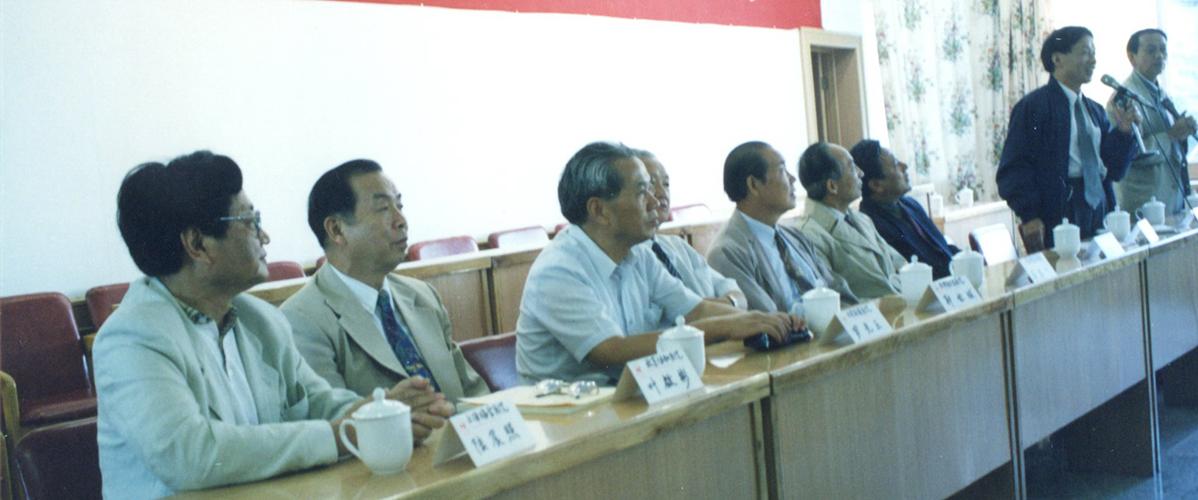 云南省骨科学术会议 。